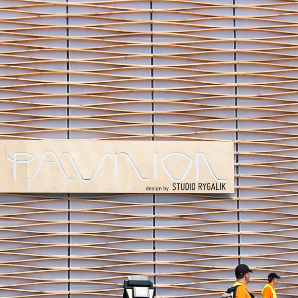 Heineken-Design-Pavilion,-Tomek-Rygalik,-Studio-Rygalik,_2013_bc